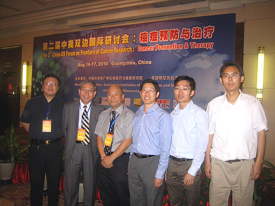 Events China US Forum01