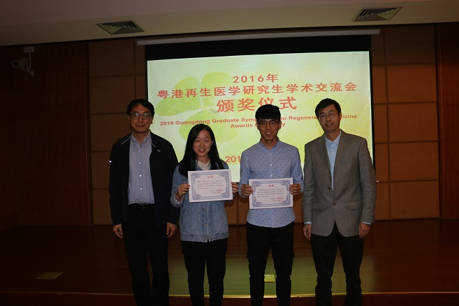 Group photo of First Prize awardees of Oral Presentation Competition and the prize presenters, including Prof. Zhao Hui (1st from left) and Cao Dandan (2nd from left)