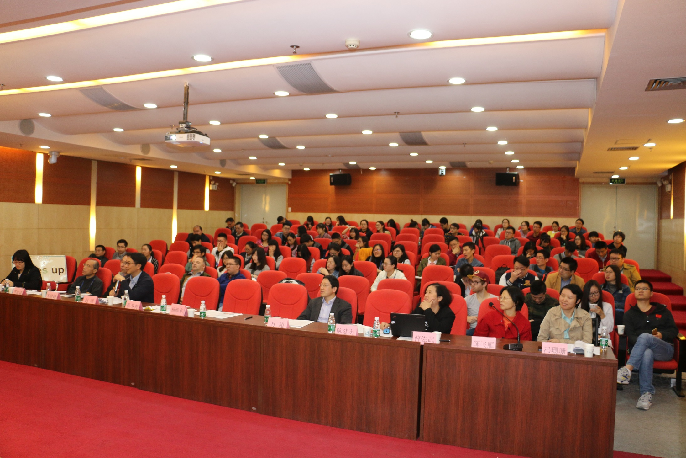 Snapshot taken during the Symposium