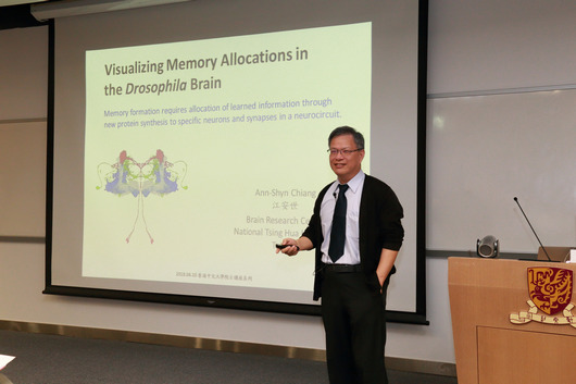 Prof. Chiang giving the lecture