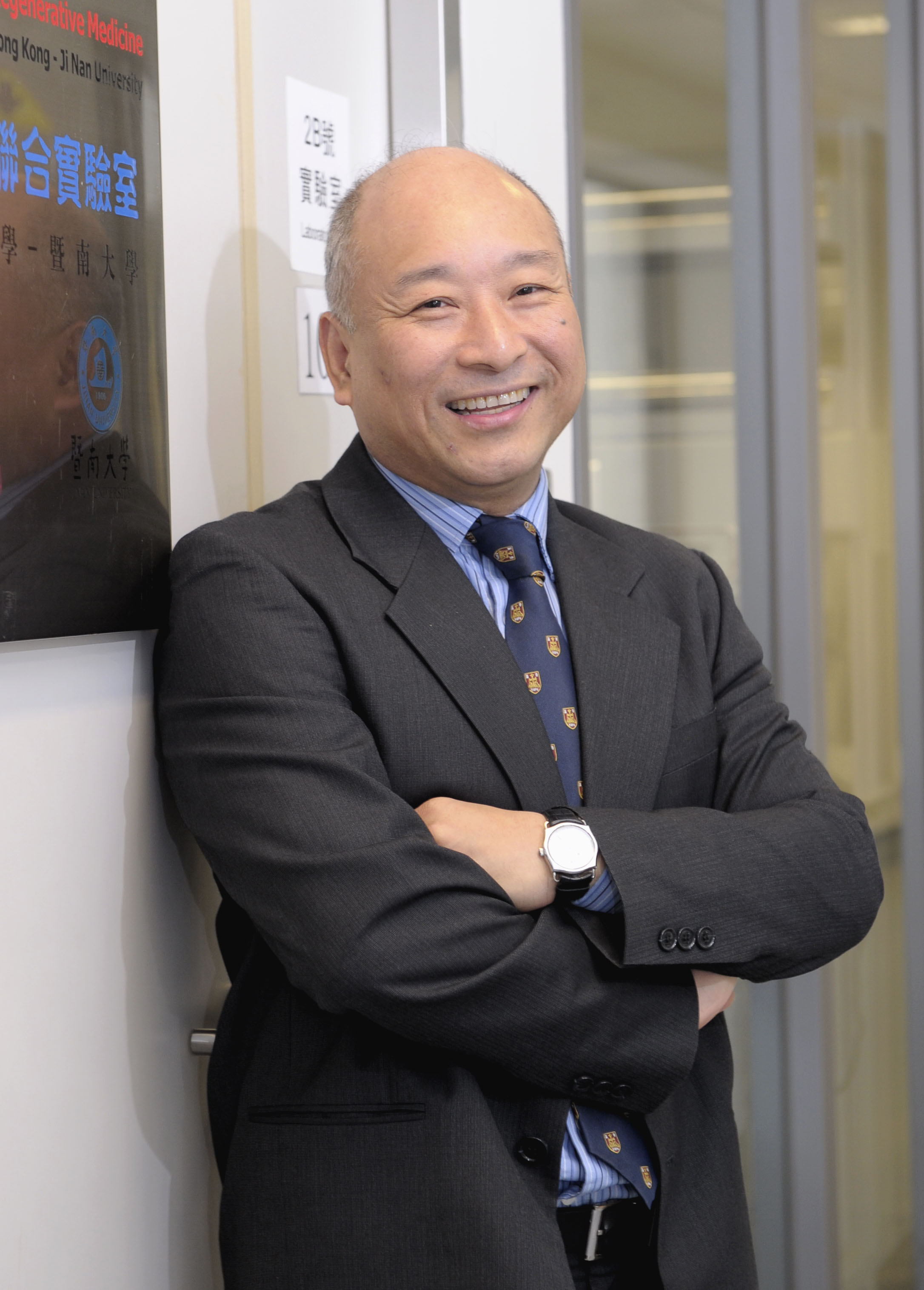 Prof Kenneth Lee