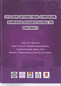 2014 Joint International Symposium 1