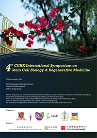 4th CUHK Stem Cell Biology Regenerative Medicine 1