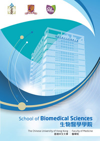 Flyer of the School of Biomedical Sciences (May 2018)