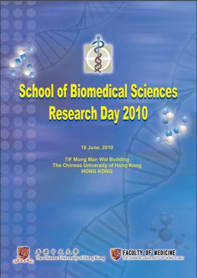 SBS Research DaY Brochure2010 2