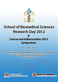 SBS Research Day 2012.compressed 1