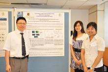 RGC Visit to School of Biomedical Sciences (17 June 2010)_58