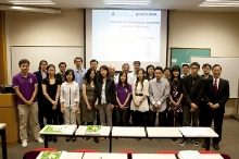 School of Biomedical Sciences Postgraduate Research Day 2011 (27-28 October 2011)_233