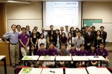 School of Biomedical Sciences Postgraduate Research Day 2011 (27-28 October 2011)_234