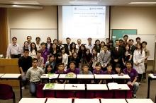 School of Biomedical Sciences Postgraduate Research Day 2011 (27-28 October 2011)_235