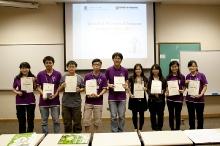School of Biomedical Sciences Postgraduate Research Day 2011 (27-28 October 2011)_236