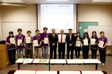 School of Biomedical Sciences Postgraduate Research Day 2011 (27-28 October 2011)_237