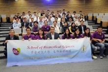 Postgraduate_research_day_2013_188