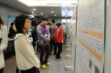 Postgraduate_research_day_2013_190