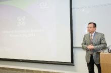 research_day_2014_7