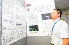 research_day_2014_87