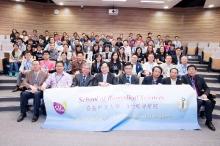 SBS Postgraduate Research Day 2015_21