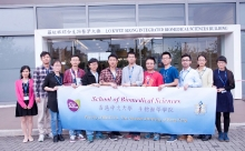 SBS Postgraduate Research Day 2015_25