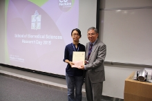 sbs_research_day_2015_92