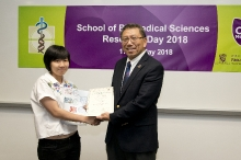 SBS Research Day 2018_22