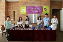 SBS Research Day 2018_24
