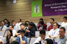 SBS Research Day 2019_12