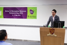 SBS Research Day 2019_1